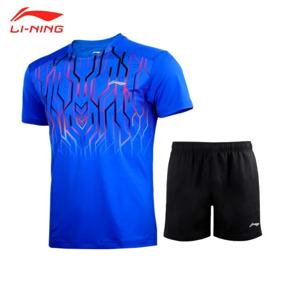 Li Ning (LI-NING) sports suit women's short-sleeved quick-drying T-shirt shorts can be stored and packed quick-drying badminton uniform AAYP044-4+AKSP314 gray 2XL/180