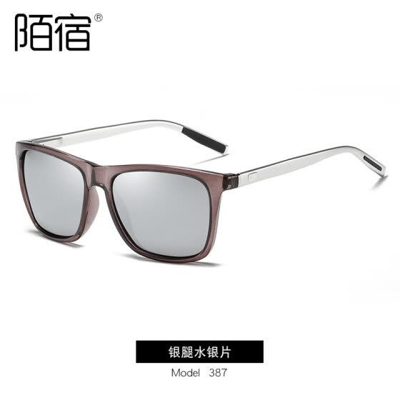 Colorful fashion polarized sunglasses men's sunglasses women's sunglasses fashion aluminum magnesium spring mirror legs