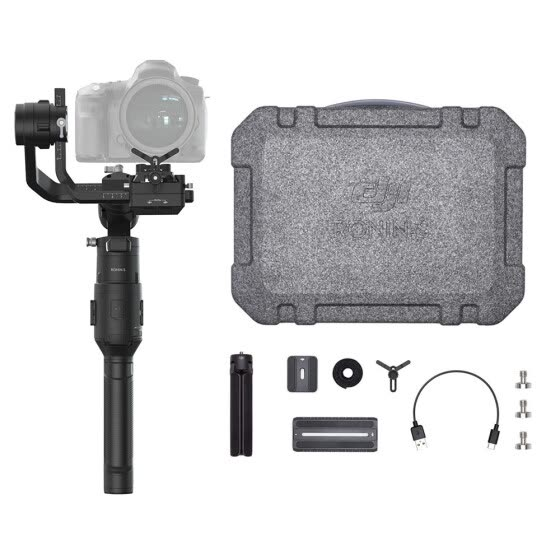 Shop DJI Ronin-S Essentials Kit Handheld 3-Axis Gimbal