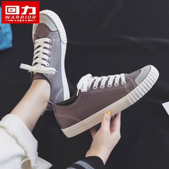 Canvas shoes children 2019 new trendy shoes students Korean board shoes women make summer breathable little white shoes