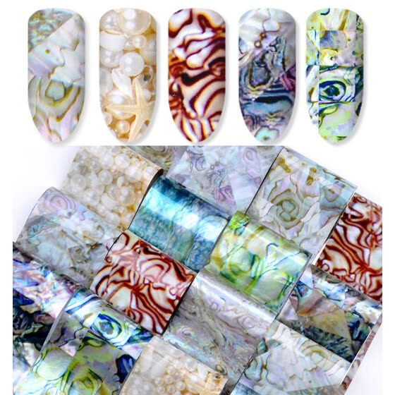 (Toponeto) 16Pcs/Set Holographic Nail Transfer Stickers Gradient Marble Nail Foils DIY Tips