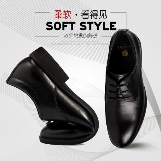 Saturday men's shoes (ST & SAT) first layer cowhide lightweight breathable business dress to work shoes men SS91125570 black 40