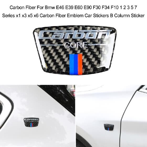 Carbon Fiber Car Sticker For Bmw E46 E39 E60 E90 F30 F34 F10 1 2 3 5 7 Series x1 x3 x5 x6 Carbon Fiber Emblem Car Stickers B Colum