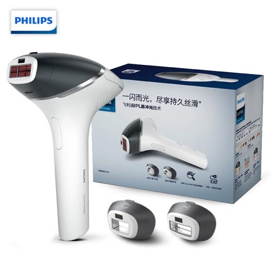 Shop Philips Philips Hair Removal Instrument Shaving Hair