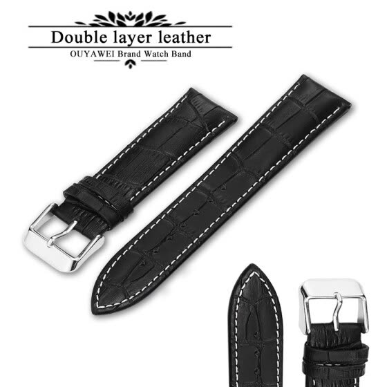High Quality 20mm 22mm 24mm Genuine Leather Watchbands For Man and Women Watch Band Straps Black Brown Strap Accessories Belts