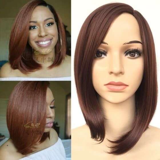 Women's Wigs Short Straight Bob Style Side Bang Hair Synthetic (Color: Dark Brown)