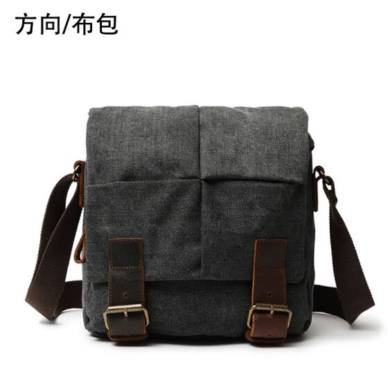 SLR camera bag men's Messenger bag canvas bag top layer leather retro canvas male camera bag