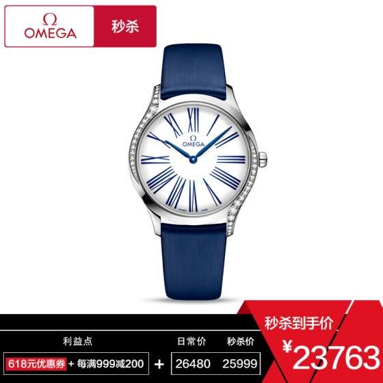 Omega (OMEGA) Swiss watch butterfly flying series quartz female watch 428.17.36.60.04.001
