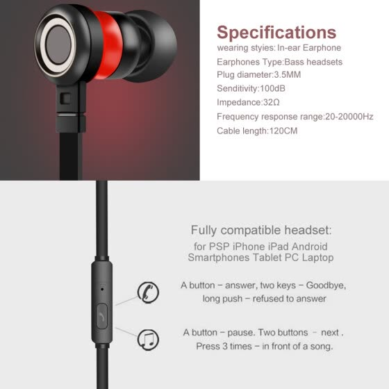 Shop PTM P5 Wired In-ear Earphones Stereo Gaming Headset