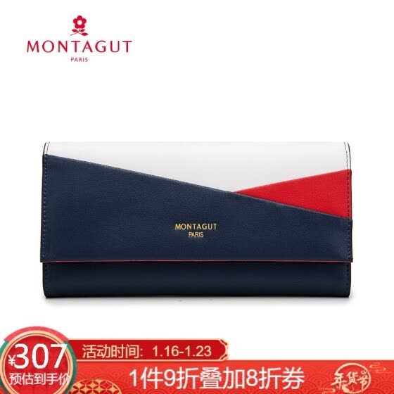 MONTAGUT Wallet Women's Leather Long Wallet Multi-color Clutch Multi Card Holder Large Capacity Wild Lady Card Case 30% Off R2522034013 Blue / White / Red