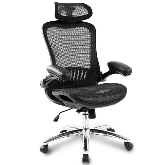Shop Modernluxe Office Chair Ergonomic Mesh Adjustable Home Desk Office Chair Modern Design Reclining Chair Online From Best Home Office Furniture On Jd Com Global Site Joybuy Com