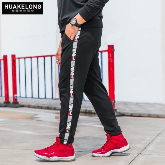XL XXL -6XL 7XL plus size cotton new autumn winter 2018 long pant men big size sport casual black loose harem pencil trouser white