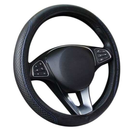 Car Fiber skin Steering Wheel Cover Breathable Elasti Car Auto Universal Elastic Skid Proof Steering-wheel Covers Car Styling