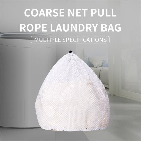 Gobestart Underwear Aid Bra Socks Lingerie Laundry Washing Machine Mesh Bag