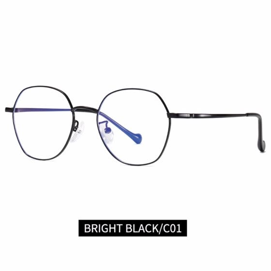 Blue Light Blocking Glasses Square Eyeglasses Frame Anti Blue Ray Computer Game
