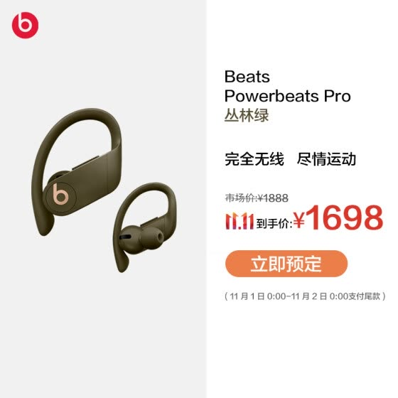 Beats Powerbeats Pro Full Wireless High Performance Headset True Wireless Bluetooth Sports Headphones Jungle Green