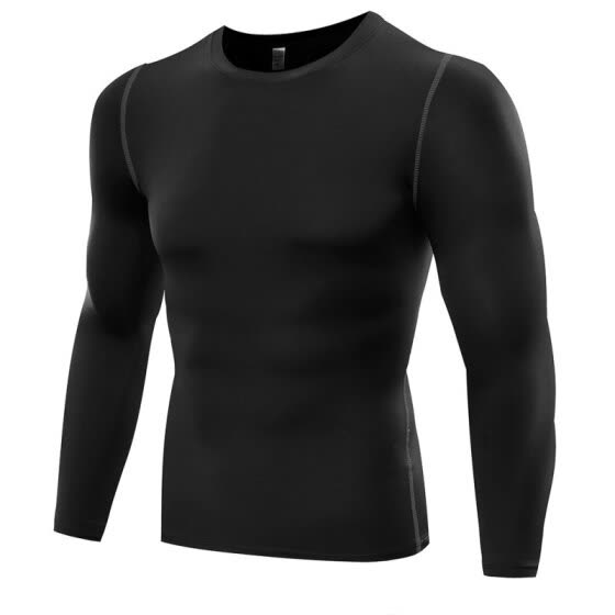 Men's Compression Tops  Long Sleeve Quick Dry T-Shirts Skinny Shirt Base Layer Clothing