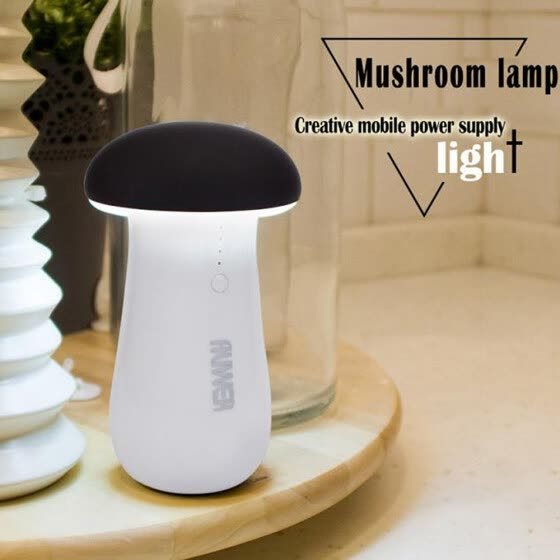 Siaonvr 8000mAh Portable Cute Mushroom-Sized  Power Bank Charger