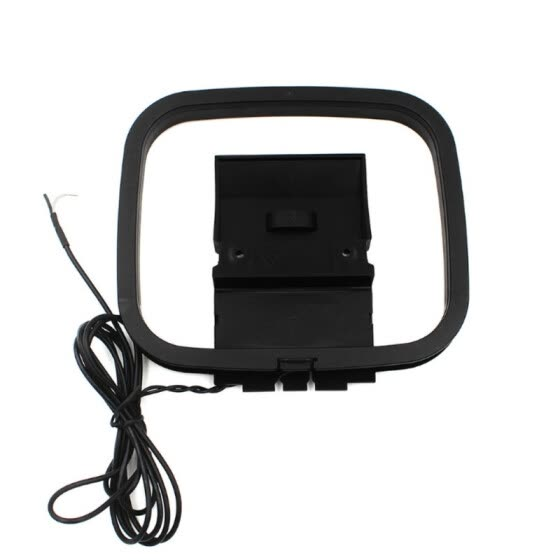 Foldable Mini FM/AM Loop Antenna for Sony Sharp Chaine Stereo AV Receiver Systems Connector Receiver Universal