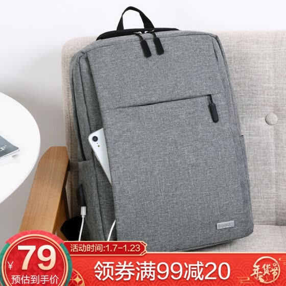Golf GOLF backpack male Korean version of the tide backpack simple 14-inch laptop bag business men and women casual travel bag fashion student bag 5I488457J light gray