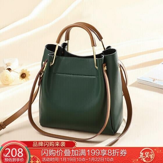 USA Women/'s Lady Korean Style Handbag Shoulder Bag Fashion Large-capacity Casual
