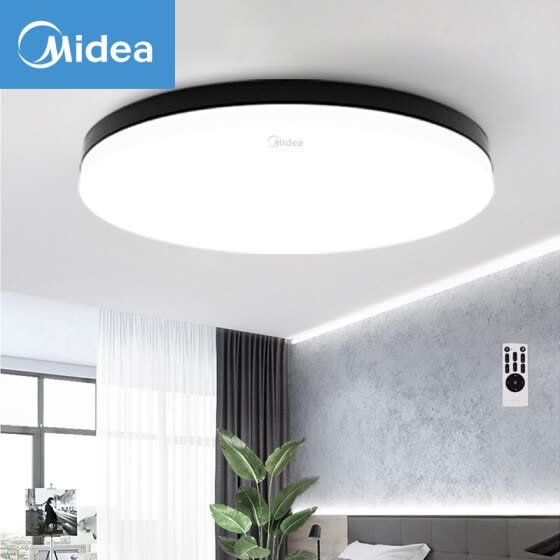 Shop Midea Led Bedroom Ceiling Lamp Modern Minimalist Circular Children S Room Dining Room Study Living Room Lamp Lighting 24 Watt Dimming Color Tone Remote Control Black Online From Best Ceiling Lights On