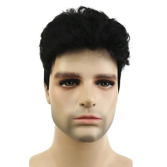 Shop Strongbeauty Men Short Black Straight Wig Natural Looking Daily