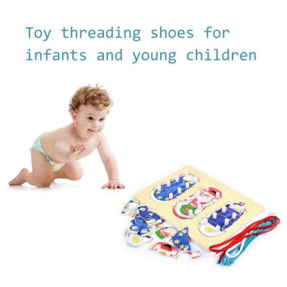 Lovehome Tie Shoelaces Toy DIY Baby Toddler Wooden Lacing Shoes Teaching Educational Toys