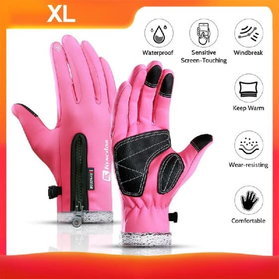 Kyncilor Giro Proof Freezing Weather Winter Cycling Glooves