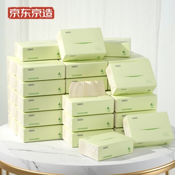 Beijing Tokyo made 48 packs of paper towels, 4 layers of thickened 90-pumping bamboo pulp natural soft paper towels, 24 packs/box, 2 boxes in total (full box sales of natural fragrance-free household facial tissues)