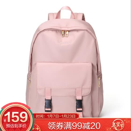 Ninth City V.NINE Backpack Women's College Style Large Capacity Computer Bag 14 Inch Simple Wild Casual Backpack VB9BV33803J Pink