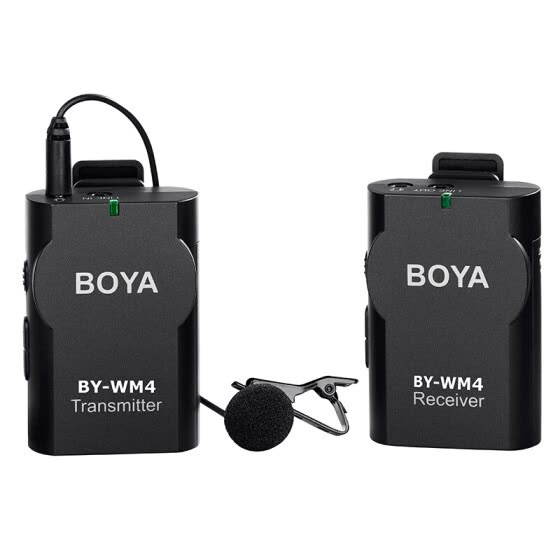 Boya (BOYA) BY-WM4 SLR camera 5D2 6D mobile radio broadcast interviews microphone professional recording lapel wheat black