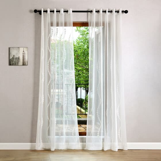 Shop Elegant Wave Embroidered White Tulle Curtains for ...