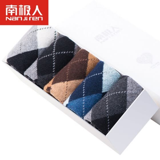 Antarctic socks male socks rabbit wool socks warm socks thick men's socks in the tube socks 5 pairs of mixed suit N8F5X male models are square
