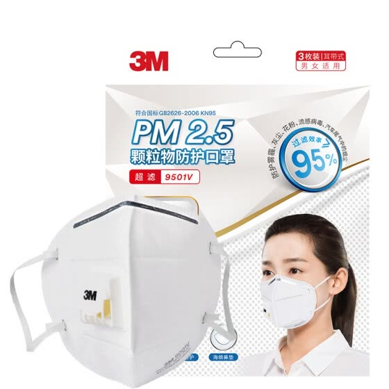 3M masks KN95 9501V protective masks anti-haze anti PM2.5 anti-dust ear-mounted breathing valve dust haze masks (3 / bag)