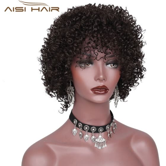 AISI HAIR Synthetic Short Afro Kinky Curly Wigs For Black Women Black Color African American Hair