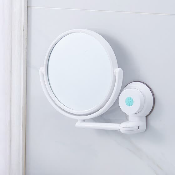 Shop Shunmei Mirror Seamless Bathroom Wall Suction Cup Free Punching Mirror Wall Mounted Folding Mirror Bathroom Mirror Mirror Sm 1610 Online From Best Other Bathroom Products On Jd Com Global Site Joybuy Com