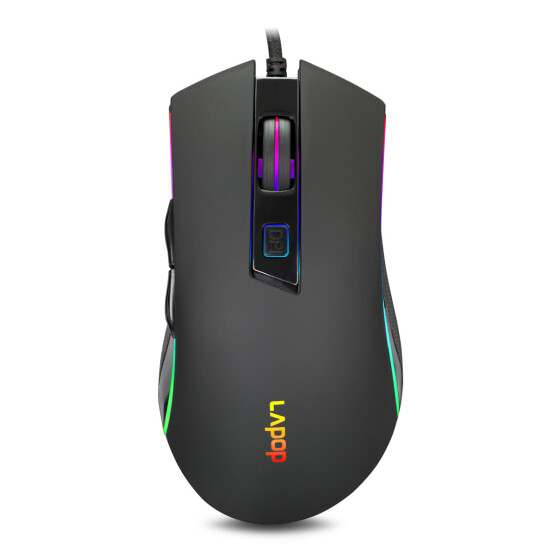 3200 DPI Ergonomic Optical Gaming Mouse Wired 6 Programmable Buttons Backlit