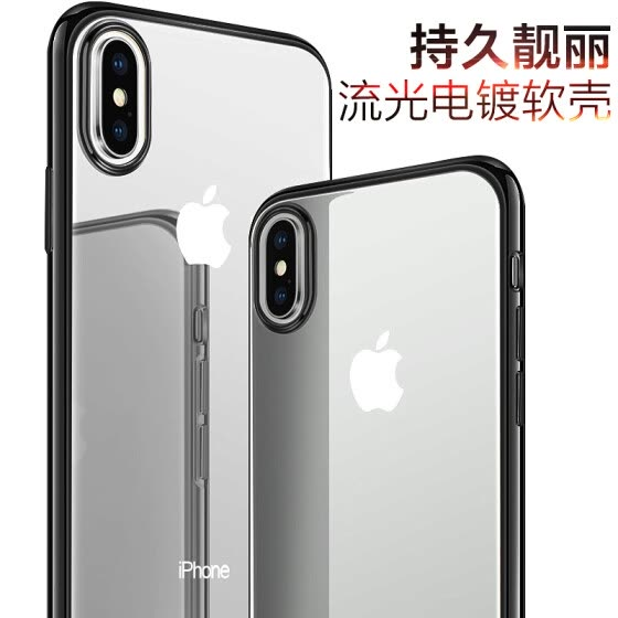 KOOLIFE protective case for iPhone X/  iPhoneXS