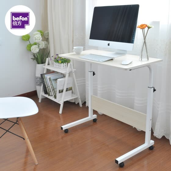 Terrific Shop Double Side Bedside Computer Table White Maple Lazy Uwap Interior Chair Design Uwaporg