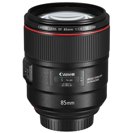 Canon EF 85mm f/1.4L IS USM Mid-telephoto Prime Lens