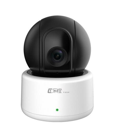 Shop Dahua Le Orange Smart Network Surveillance Camera TP1C 360