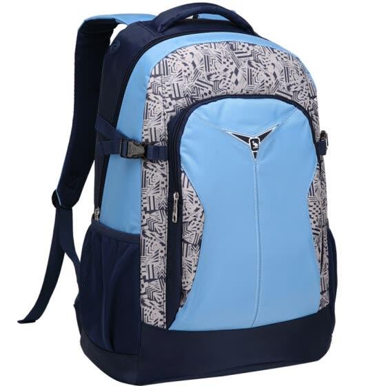 74ae0e422cb Oiwas Men   Women 38L Backpack Bag Sports Travel Bag Fashion Casual  Shoulder Bag Nylon Racksacks