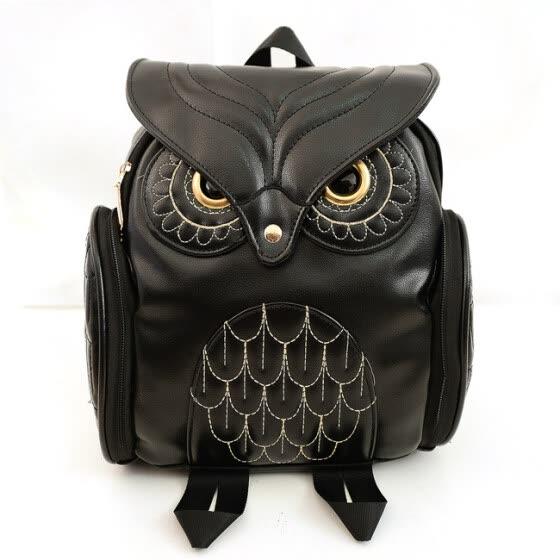Hot Sell 2016 Cute Owl Backpacks For Teenage Girls Fashion Cute PU Leather  Children School Bags 4f01175fa4