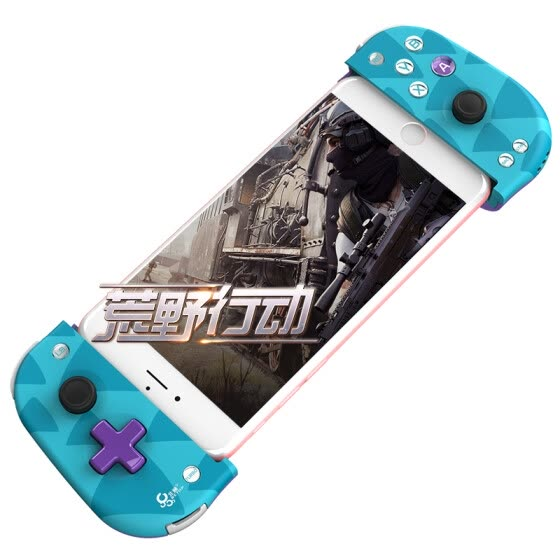 Shop Beitong (Betop) Mobile Games W1 Bluetooth Gamepad