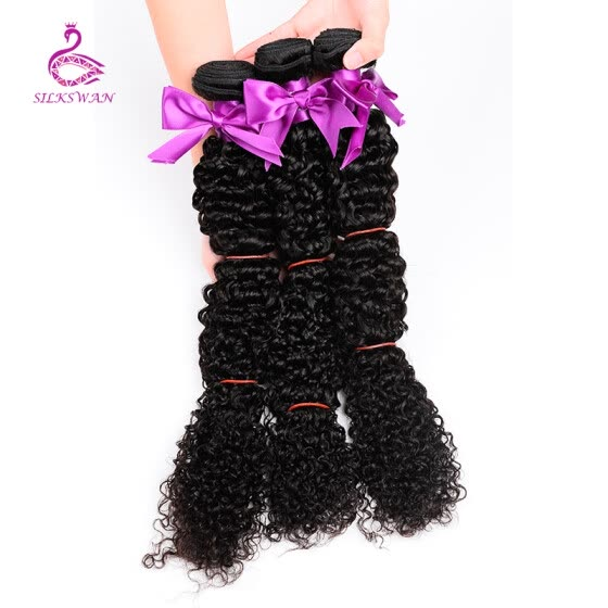 Silkswan Malaysian Kinky Curly Hair 8-28 Inch Natural Color Weave  Remy Hair Extensions 100% Human Hair Bundles