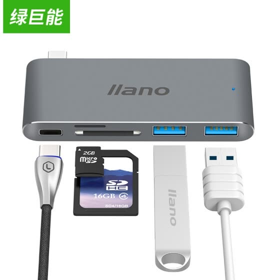 Llano (llano) Type-C Expansion Dock Apple Laptop Converter USB-C Adapter MacBook Splitter Card Reader PD Charging Function Metal Silver