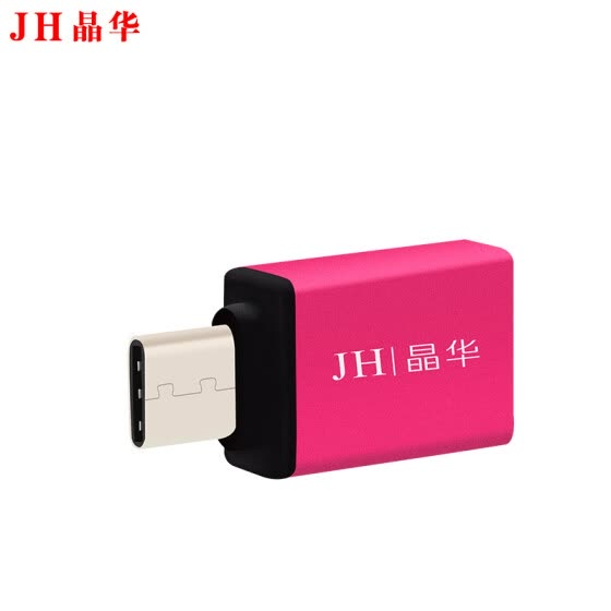 Shop Jinghua (JH) 0758 Type-C USB3 0 adapter Android phone