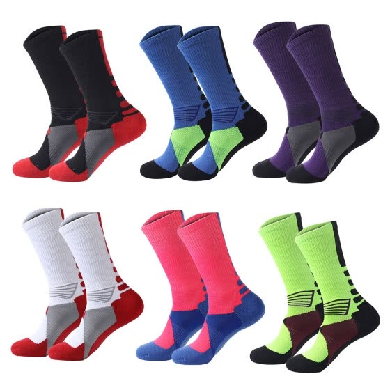 Lohascasa Men's Colorful Dri Fit Mid Calf Hiking Running Cushion Athletic Elite Youth Basketball Crew Socks for Big Boys and Girls
