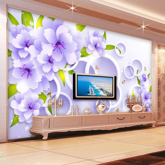 Shop Customized Modern Fashion Style Mural Wallpaper Purple Flowers